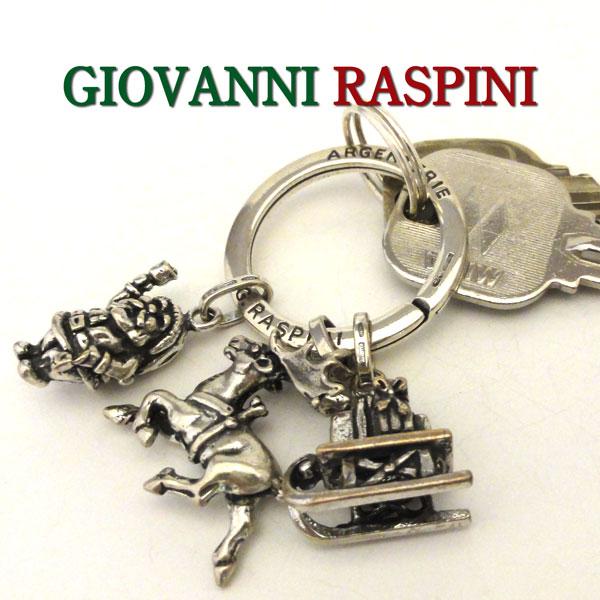 【当店通常価格35100円】ラスピニ クリスマスキーホルダー GIOVANNI RASPINIイタリア製