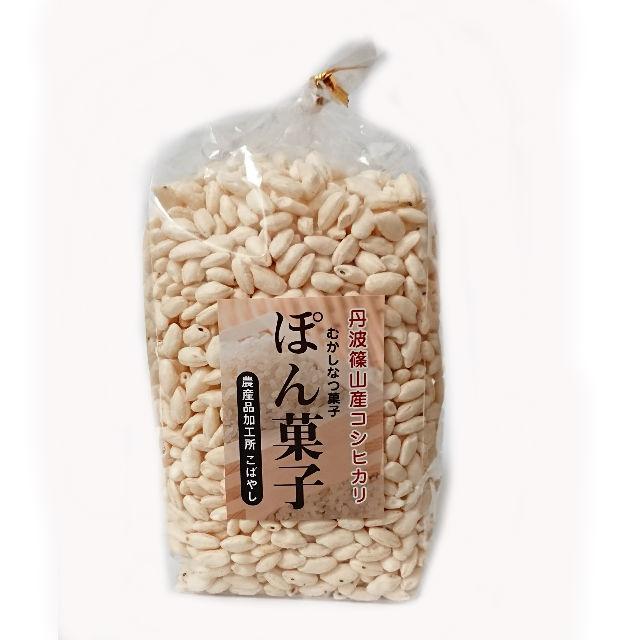 丹波篠山産コシヒカリ むかしなつ菓子 ぽん菓子
