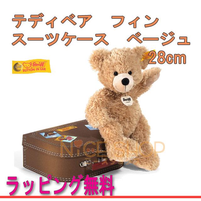 (史迪夫) 史迪夫泰迪熊 P06Dec14 28 厘米泰迪熊箱袋芬