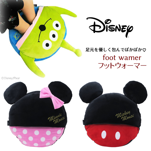 Nice Shop Disney Tentative Marriage Foot Warmer Mickey Mouse Minnie