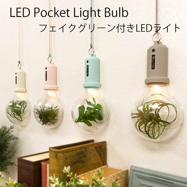 Led Pocket Light Valve Bulb Sound Lighting Wall Hangings Accessory Interior Miscellaneous Goods