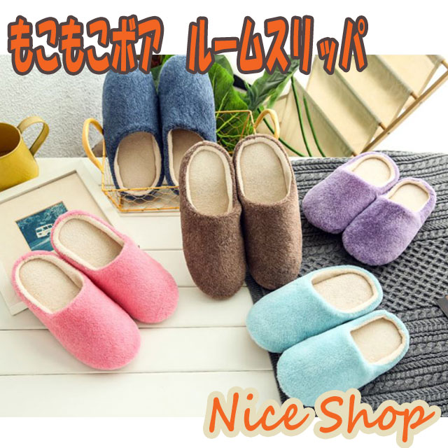ebf30fc40 ☆There are the room slippers that simplicity is stylish, men's and women's  color and size. ☆It is recommended goods in the coming season when a step  is ...