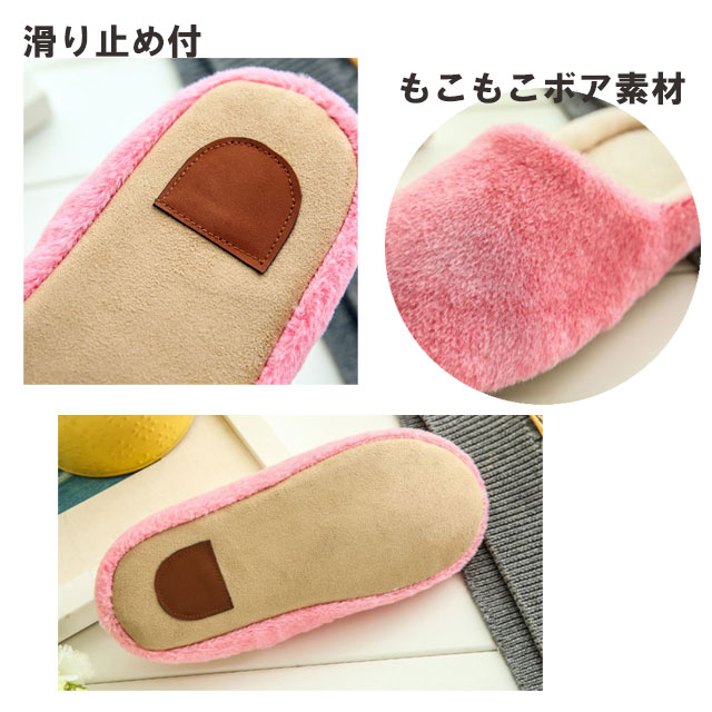 Nice Shop It Is Cold Protection Slipper Home Room Slippers ふわ