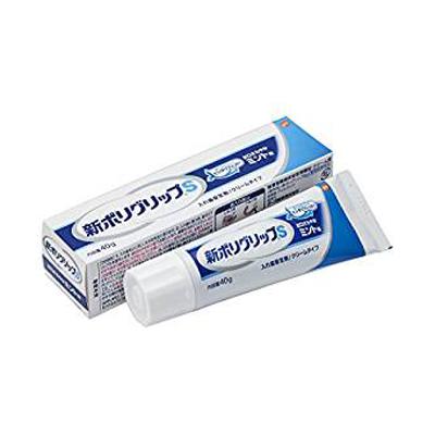 【アース製薬】 新ポリグリップS 40g【管理医療機器】<BR>入れ歯安定剤 クリームタイプ<BR>ミント味