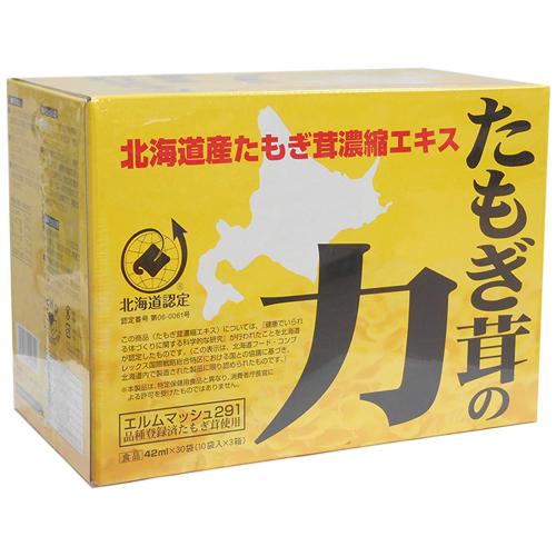送料無料!【スリービー】 たもぎ茸の力 1箱 42mlX30袋入り北海道産たもぎ茸の濃縮エキス