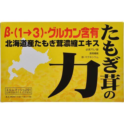 送料無料!【スリービー】 たもぎ茸の力 1箱 80mlX30袋入北海道産たもぎ茸の濃縮エキス