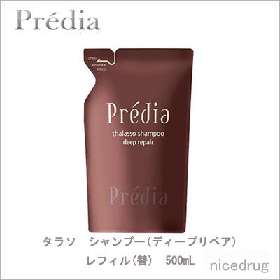 puredia Predia tarasoshampu(深的修理)重装,供使用的500ml洗掉专用的无硅胶损伤关怀洗发水