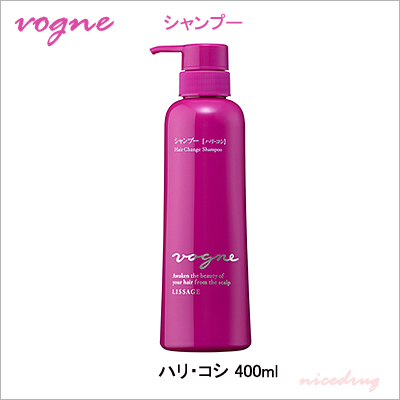 Kanebo litharge LISSAGE VOGNE ヴォーニュ ヘアチェンジ shampoo elasticity and strength 400 ml body [219140] silicone free prescription