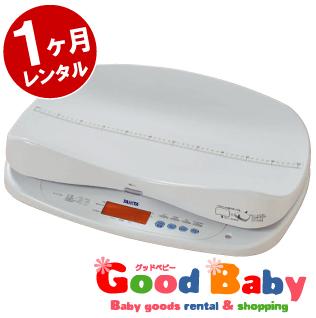 タニタ高精度デジタルベビー体重計(1g)【1ヶ月レンタル】(ベビースケール)fy16REN07