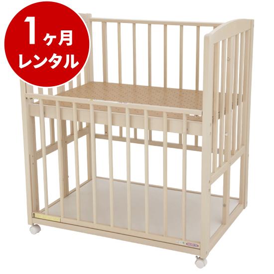 国産木製ベビーベッドクイックミニベッド90(マット別)【1ヶ月レンタル】アミリ コンパクトベッド