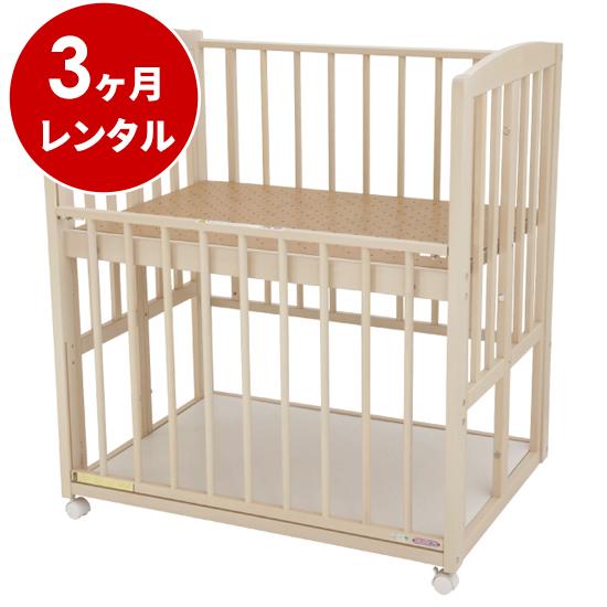 国産木製ベビーベッドクイックミニベッド90(マット別)【3ヶ月レンタル】アミリ コンパクトベッド 赤ちゃん ベビー用品 レンタル