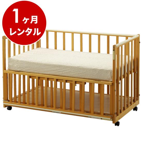 国産木製ベビーベッドナイス120(マット別)【1ヶ月レンタル】