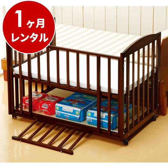 国産ベビーベッド添い寝ツーオープンベッド b-side120(マット別)ダークブラウン【1ヶ月レンタル】