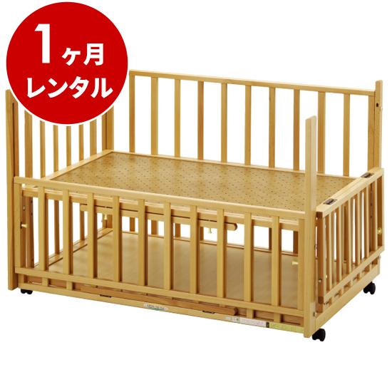 国産ベビーベッド添い寝ツーオープンベッド b-side120(マット別)ナチュラル【1ヶ月レンタル】