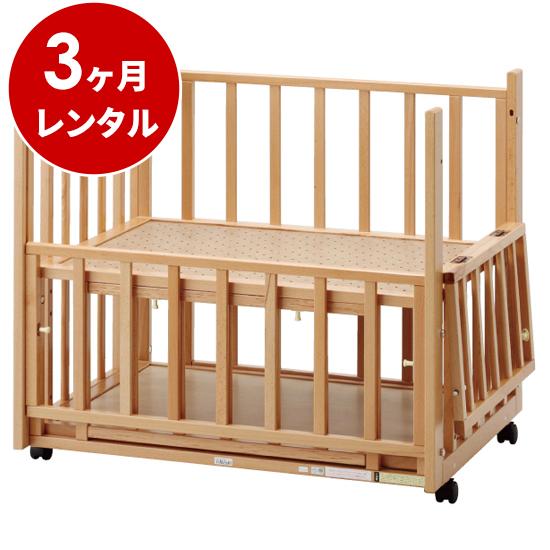 添い寝ツーオープンベッド b-side mini(ビーサイドミニ)超小型(マット別)[収納棚付]【3ヶ月レンタル】ヤマサキ コンパクトベッド 赤ちゃん ベビー用品 レンタル