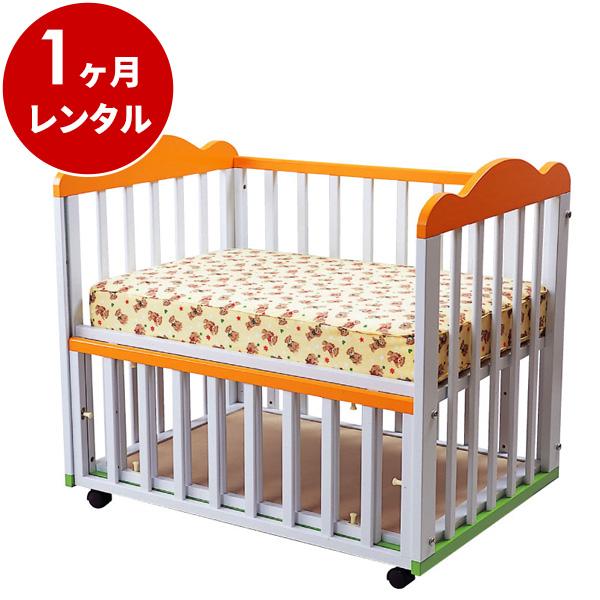 国産木製ベビーベッドドリーム120(マット別)【1ヶ月レンタル】