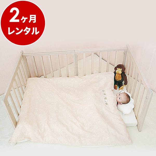 『新品レンタル』フロアベッド ホワイトアッシュ【2ヶ月レンタル】 赤ちゃん ベビー用品 レンタル