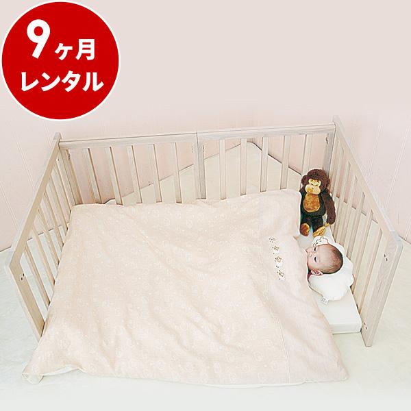 『新品レンタル』フロアベッド ホワイトアッシュ【9ヶ月レンタル】 赤ちゃん ベビー用品 レンタル
