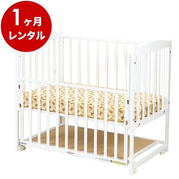 【期間限定特別価格】国産木製ベビーベッドすやすやホワイト120(マット別)【1ヶ月レンタル】赤ちゃん ベビー用品 レンタル