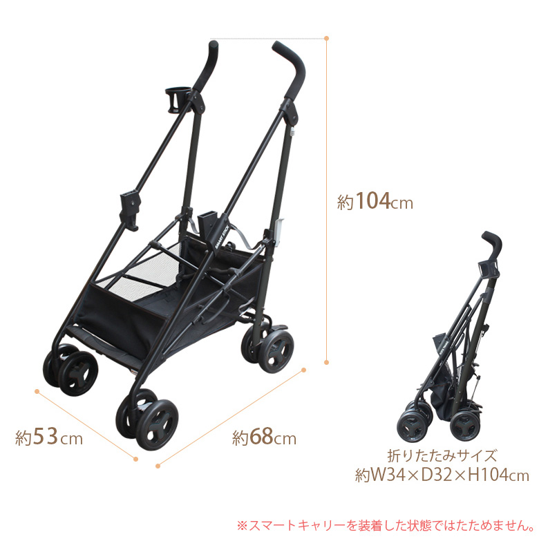 【日本育児】 【新生児-15ヶ月頃】 新生児から使えるトラベルシステム イージーベースセットレッド3点式シートベルト〈イージーベース〉ベビーシート チャイルドシート 「代金引換不可」 スマートキャリー