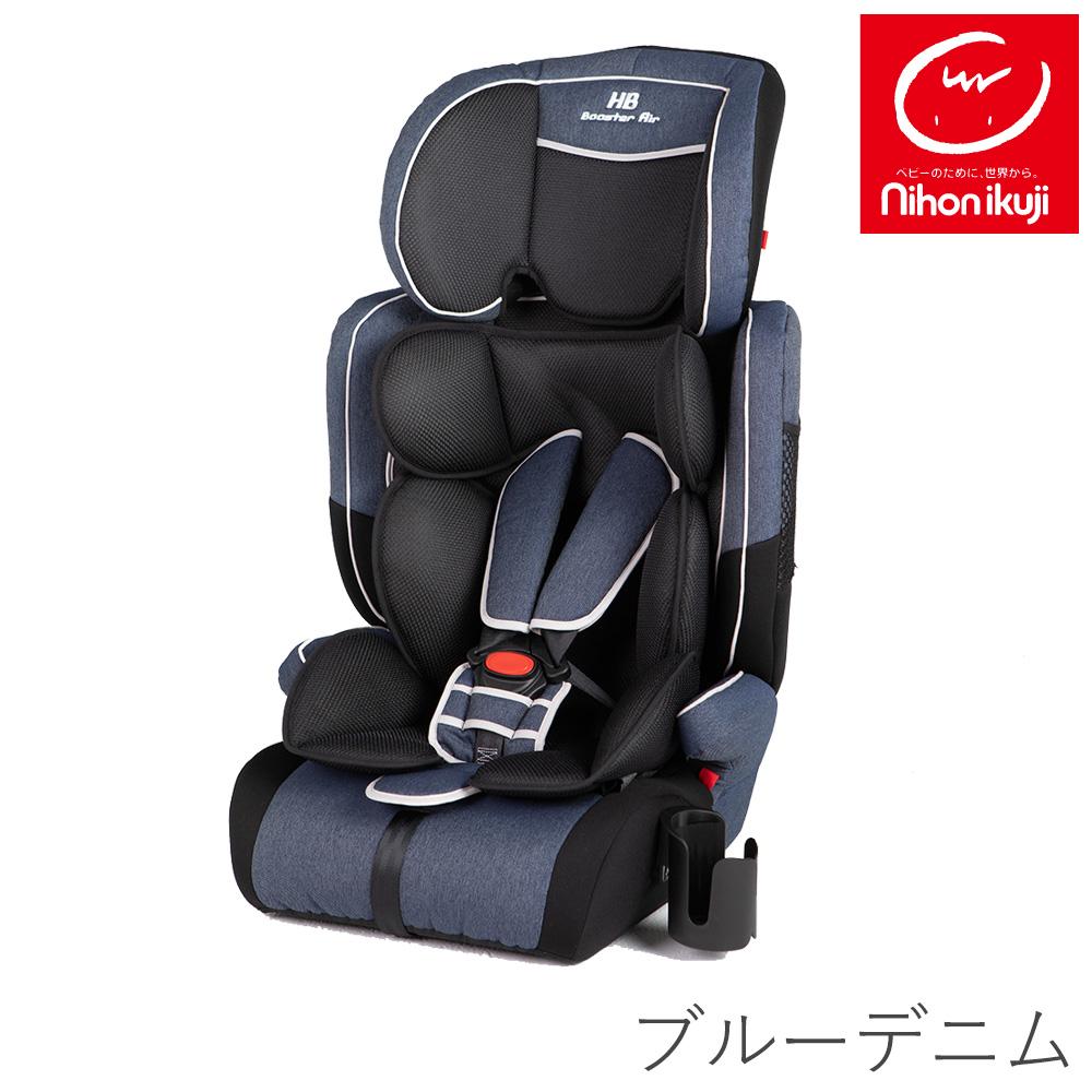 【販売】 チャイルドシート 日本育児 ハイバックブースターEC2 Air (NEW)