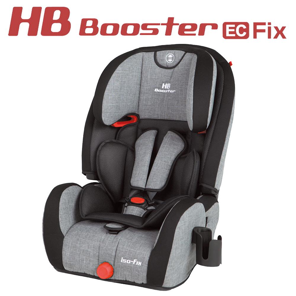 ハイバックブースターEC Fix チャイルドシート ISOFIX 3点式シートベルト ジュニアシート「代金引換不可」