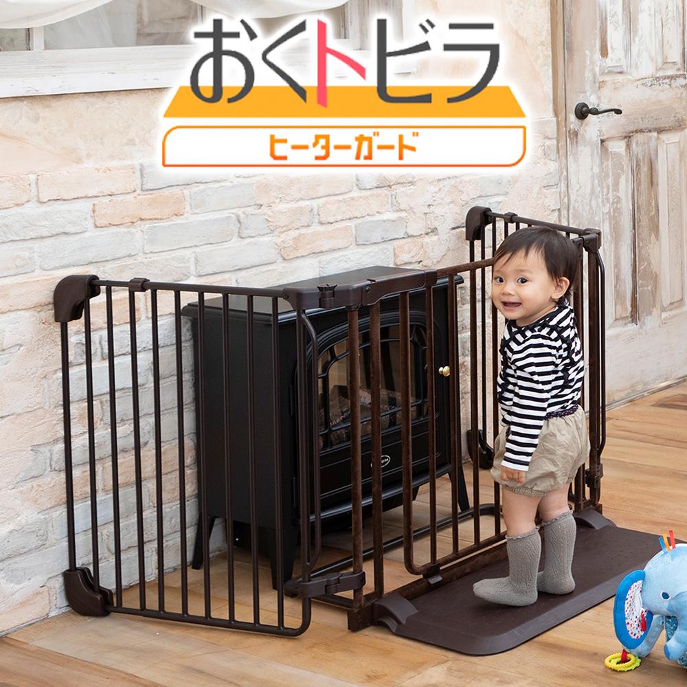 おくだけとおせんぼ おくトビラ ヒーターガード「代金引換不可」日本育児 ベビーゲート 置くだけ ワイド