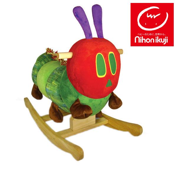 ★ラッピング(簡易包装)無料★はらぺこあおむし あおむしロッキング おもちゃ 乗り物 遊具 乗物玩具 室内遊具 【日本育児】