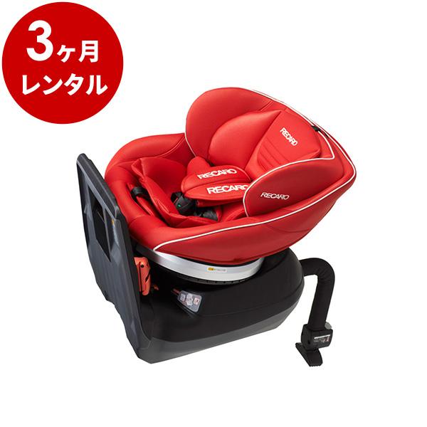 往復送料無料 レカロ 人気海外一番 スタートイクス 35%OFF レッド Start X レンタル 赤ちゃん 新生児から4歳頃まで使えるチャイルドシート RECARO 3ヶ月レンタル ベビー用品