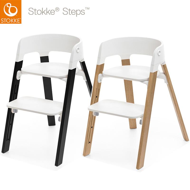 ストッケ ステップス チェアセット オーク【STOKKE】ベビーチェア ハイチェア stokke 木製 テーブル クッション