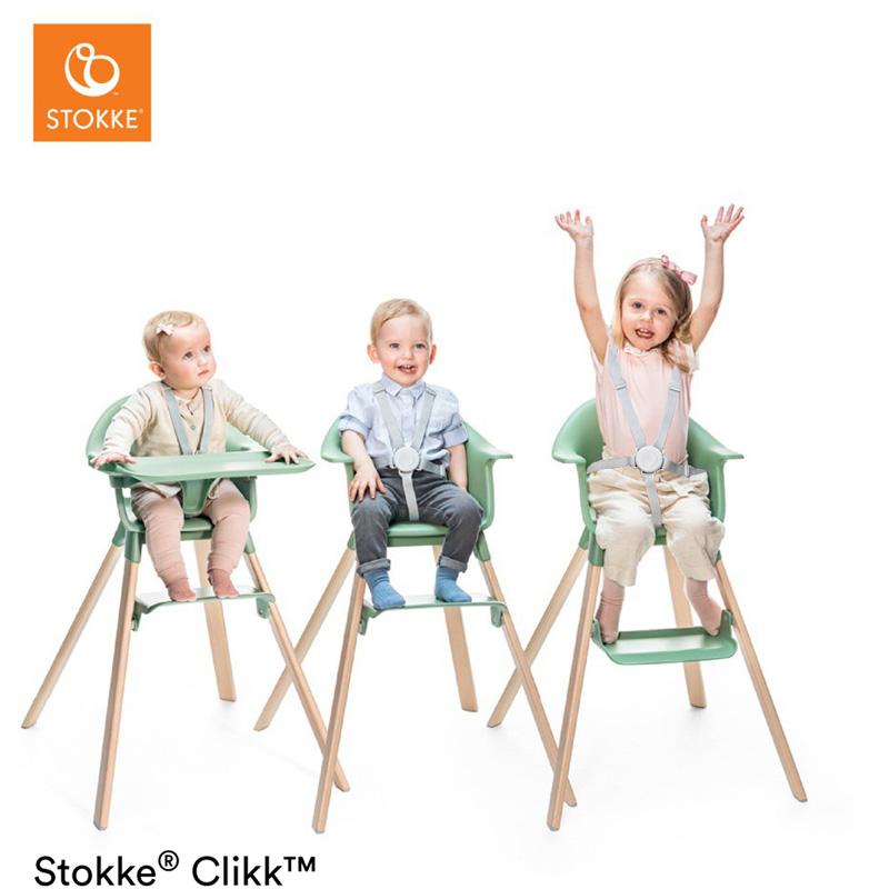 【ストッケ正規販売店3年間保証】ストッケ クリック 子供椅子 ベビー チェア イス Clikk【STOKKE】