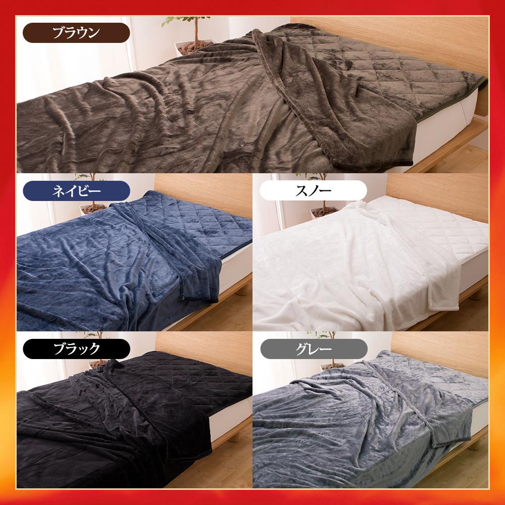 mofuaプレミアムマイクロファイバー毛布・敷パッド HeatWarm発熱 +2℃ タイプ  セミダブル