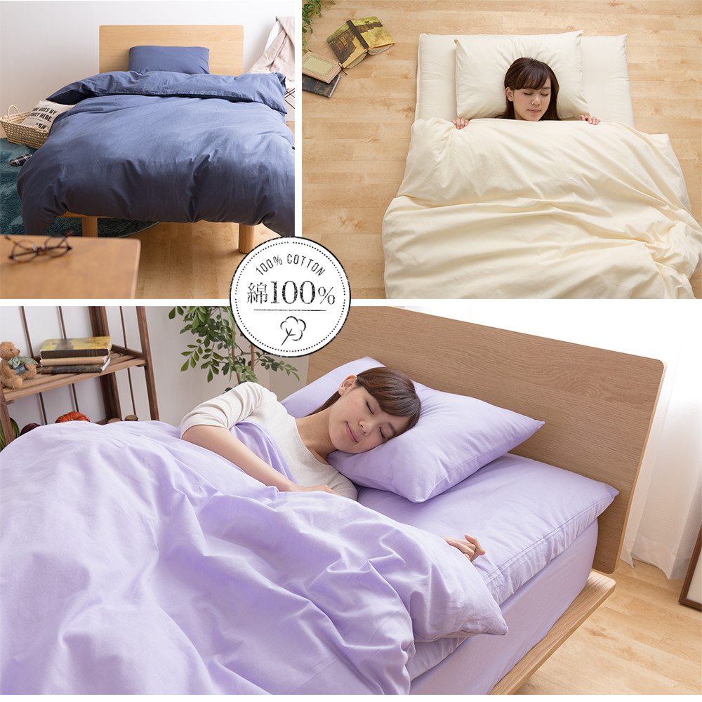 A 100 Percent Cotton Futon Cover Three Points Set For The Bed Mattress Is Single