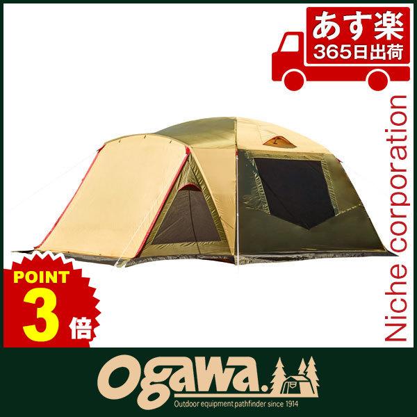 キャンパル アイレ [テント ドーム型 キャンプ用品] 2658