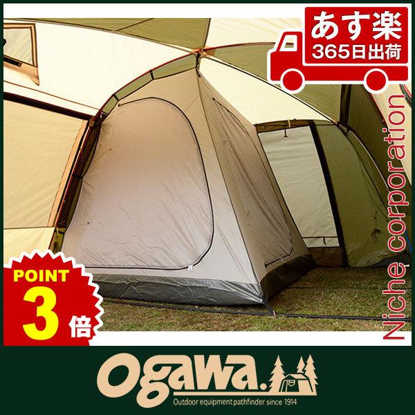 キャンパル ティエラ5EX ハーフインナー [テント キャンプ用品] 3516