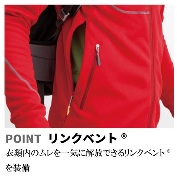 ファイントラック ドラウトクロー ジャケット [吸汗 ウェア トップス] FMM0511