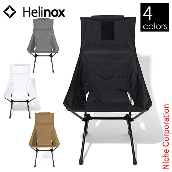 ヘリノックス タクティカルサンセットチェア アウトドア用品 チェア 椅子 ビーチチェア 19755009 キャンプ用品