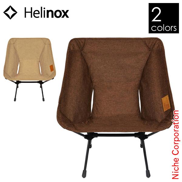 ヘリノックス コンフォートチェア 19750001 アウトドア用品 チェア 椅子 ビーチチェア キャンプ用品 リラックスチェア 新生活