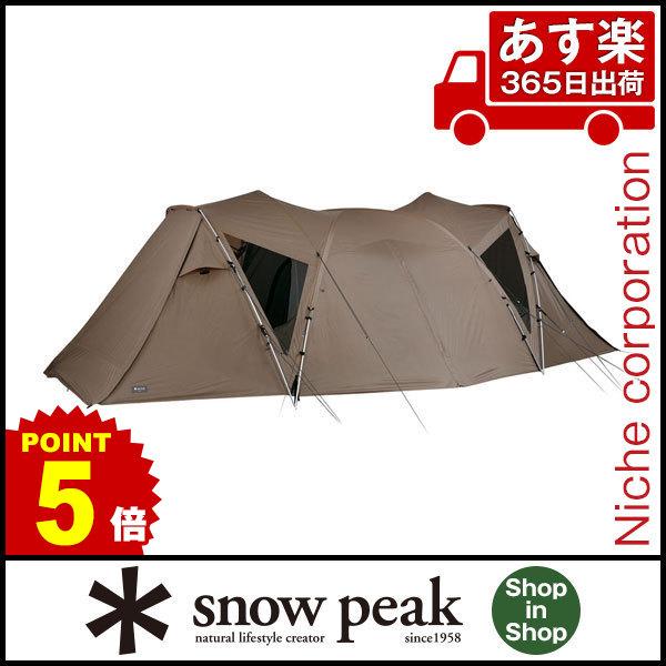 激安ブランド snow peakスノーピーク ヴァール Pro.air 4 ヴァール [ SD-650 ][テント Pro.air シェルター シェルター アウトドア用品 キャンプ用品][P5], 幸せ壱番館:8a16d3ce --- lexloci.com.br