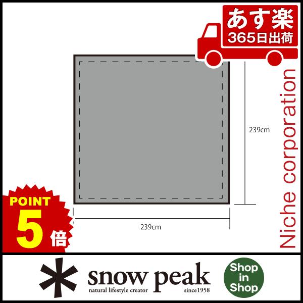 スノーピーク ヴァール Pro.air グランドシート 4 [ SD-650GS-4 ][テント用品 アウトドア用品 キャンプ用品][P5]