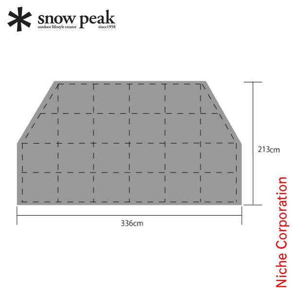スノーピーク モーグ Pro.air インナーマット [ TM-600 ][テント用品 アウトドア用品 キャンプ用品][P5]