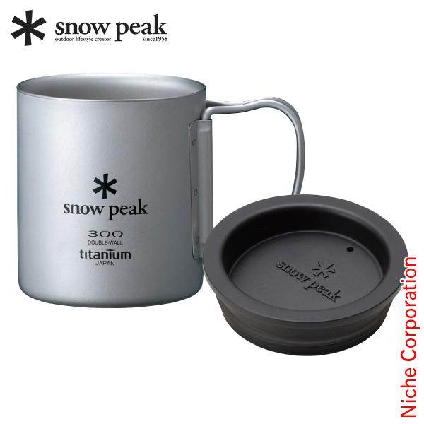 スノーピーク スノーピーク チタンダブルマグ300・フタセット snow peak マグ カップ アウトドア キャンプ 用品 SPK0-SET-MG-052FHR-A キャンプ用品
