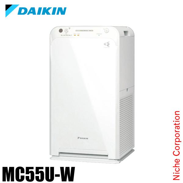 ダイキン ストリーマ空気清浄機 ホワイト MC55U-W 花粉対策