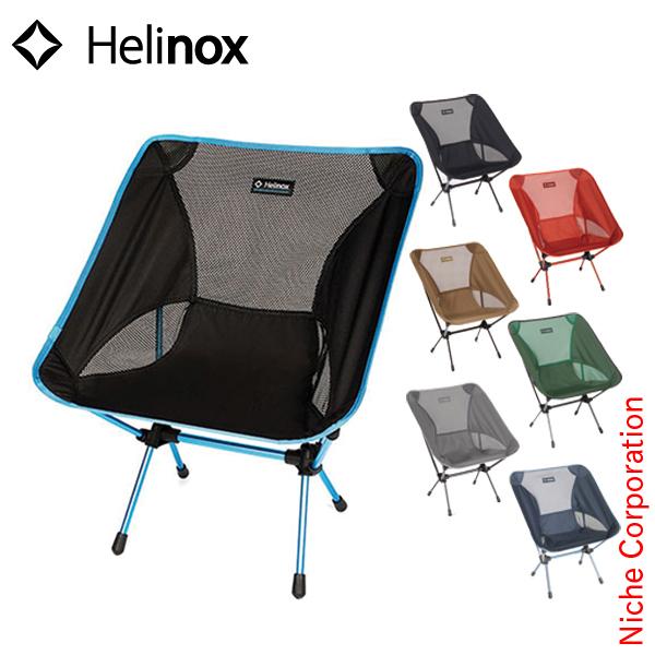 ヘリノックス チェアワン 1822221 キャンプ用品