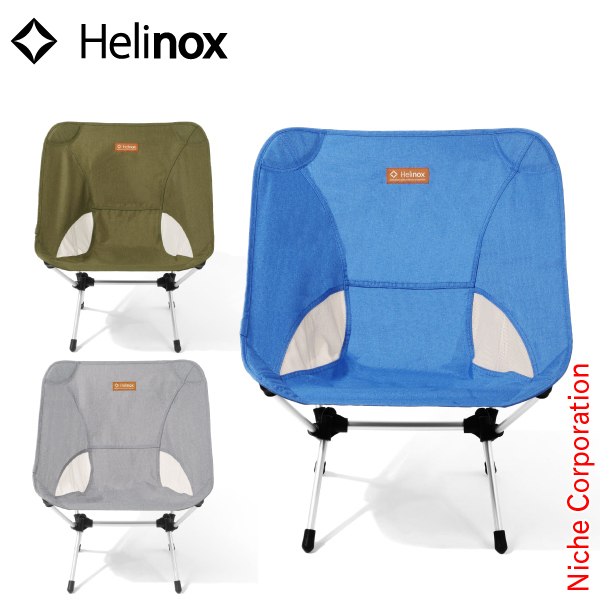 ヘリノックス チェア チェアワン バイタルコレクション キャンプ バーベキュー 椅子 アウトドア おしゃれ