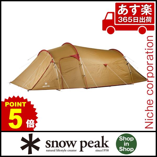 スノーピーク ヴォールト テント SDE-080 キャンプ用品