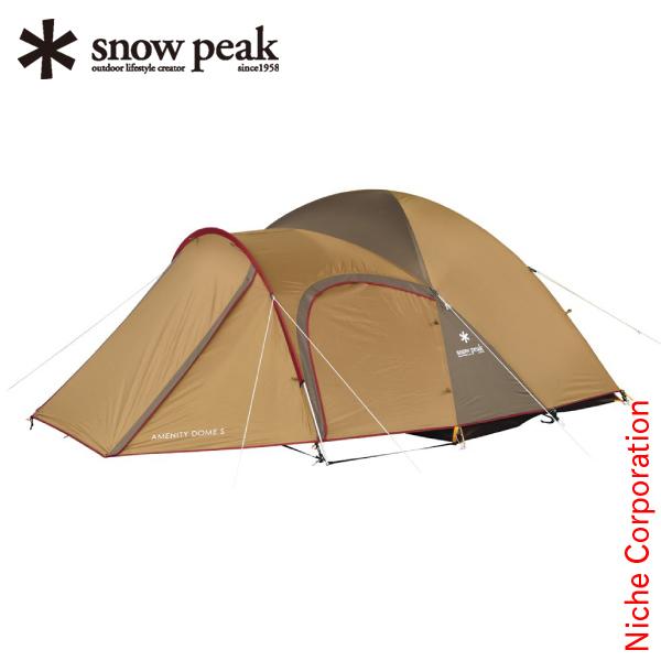 スノーピーク アメニティドーム S SDE-002RH キャンプ 用品 ドーム型テント ファミリー 初心者 エントリー