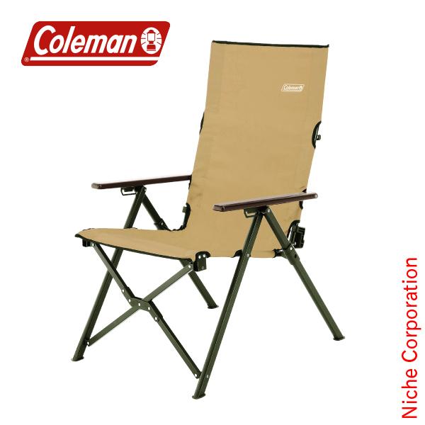 コールマン ファイアーサイドレイチェア (コヨーテブラウン) 2000034677 キャンプ用品