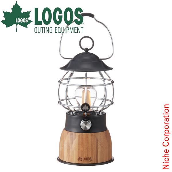 ロゴス Bamboo コテージランタン LED ランタン 74175016 キャンプ用品