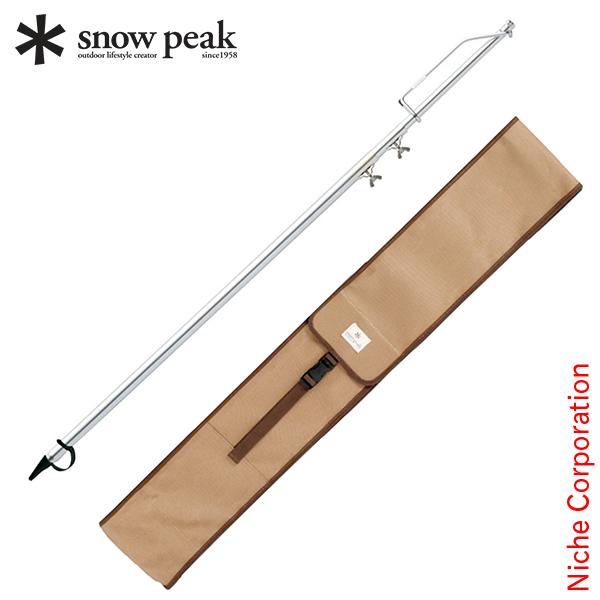 スノーピーク パイルドライバー&パイルドライバーケース 2点セット SPK0-SET-201904A キャンプ用品